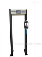 QLSW-G03B-5860秋乐红外人脸识别测温设备