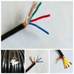 MKVVRP防爆阻燃控制电缆37*0.75