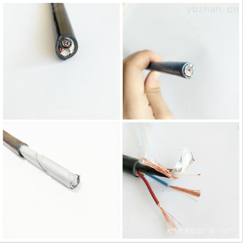 高絕緣密度射頻電纜SYV SYV