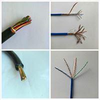 供应HYA53,HYAT53,HYA23铠装通讯电缆