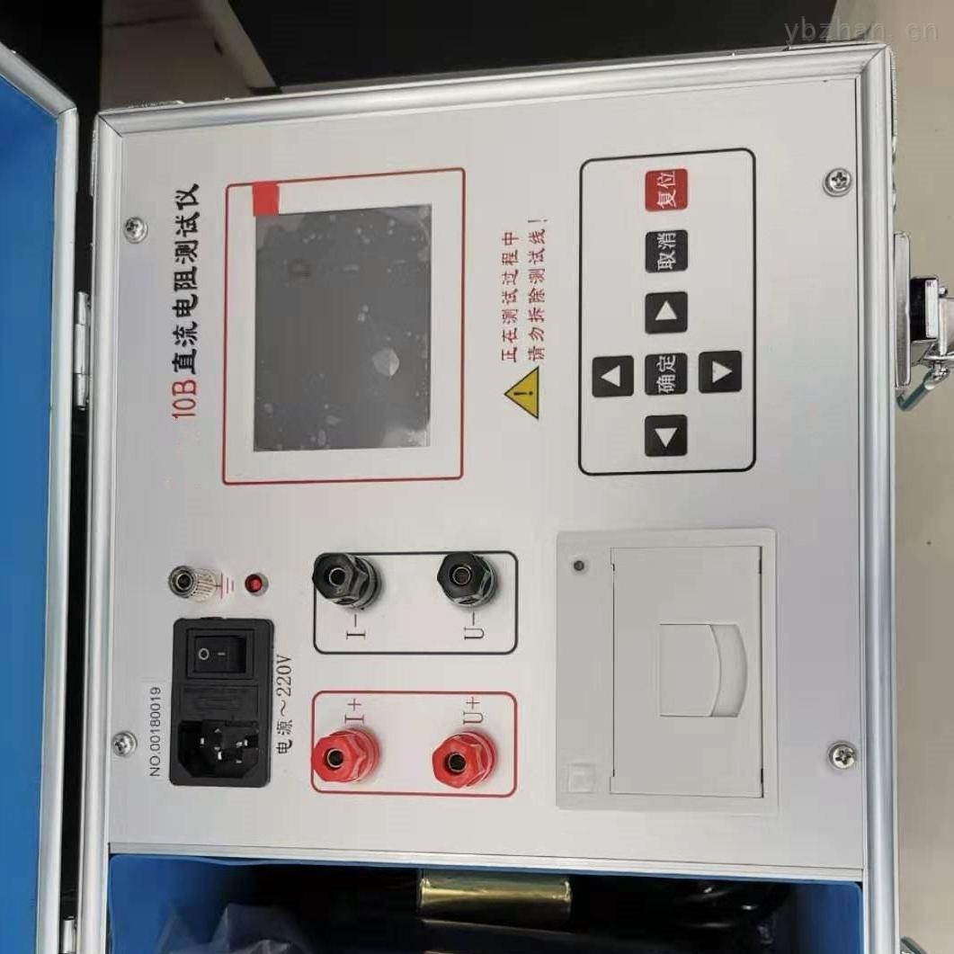 20A快速彩屏带打印带电池直流电阻测试仪