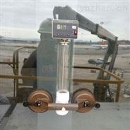 干冰法中空玻璃露点仪 型号:ZH3965