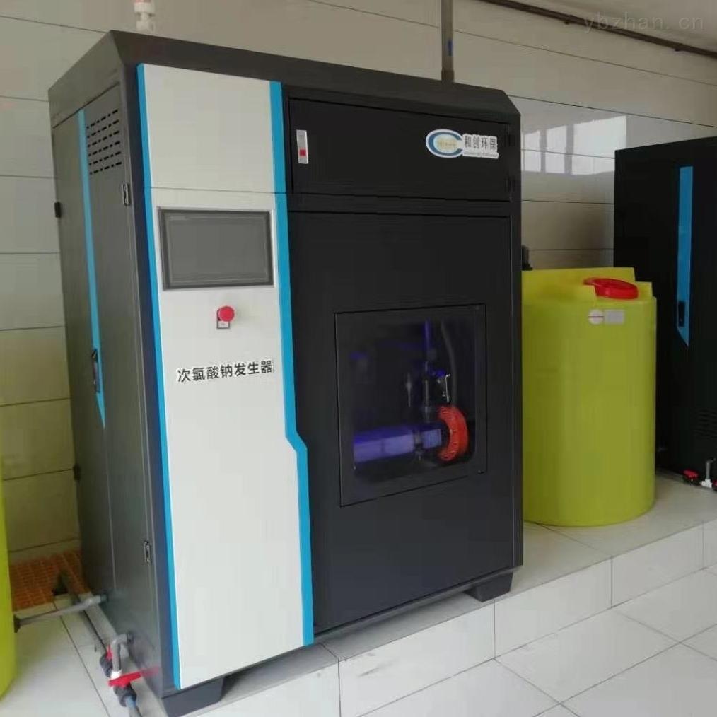 湖南次氯酸钠发生器厂家/水厂消毒处理设备