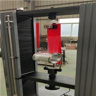 自动控制塑钢带电子拉力试验机