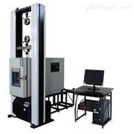 单轴抗压冻土低温压缩试验机