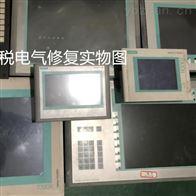 西门子触摸屏通电自检过不过去十年修复解决