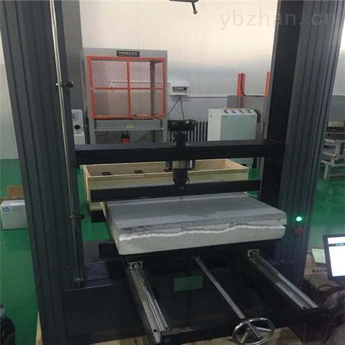 微機控制-保溫板抗折強度試驗機