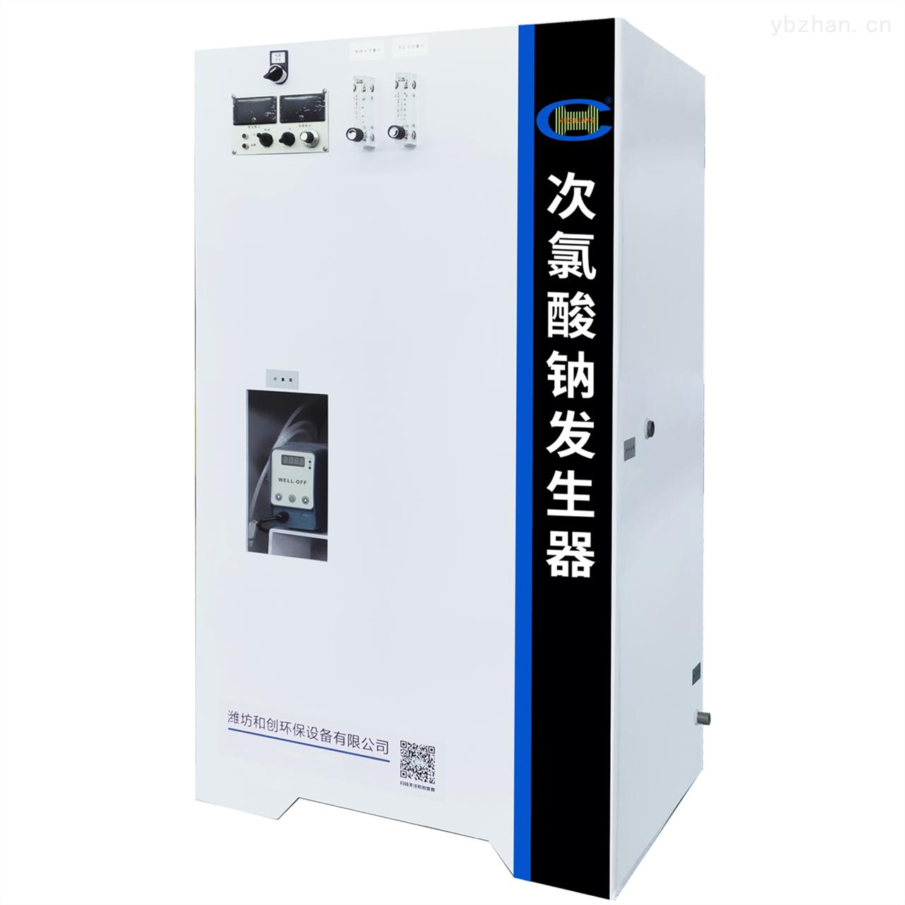 甘肃次氯酸钠发生器/电解食盐饮水消毒设备