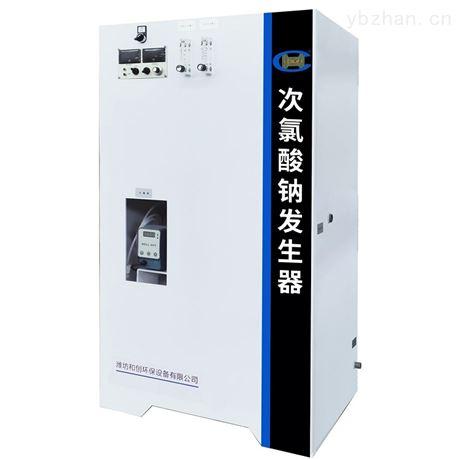 水厂加氯间消毒设备-次氯酸钠发生器供货商