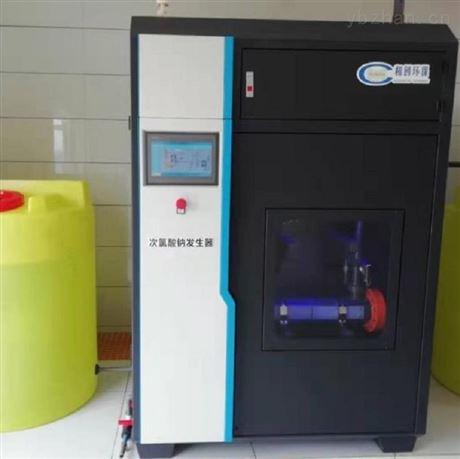 医院污水消毒杀菌设备-次氯酸钠发生器厂家