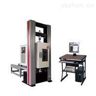 满足国标铝合金隔热型材复合性能试验机