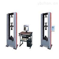 微机控制人造板三点弯曲试验机