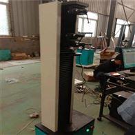 微机控制沥青防水卷材试验机