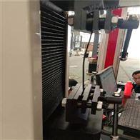 单臂机型裸电线拉力试验机