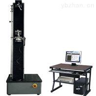 微机单臂塑料管抗压试验机