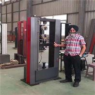 专机系列保温隔热材料专用试验机