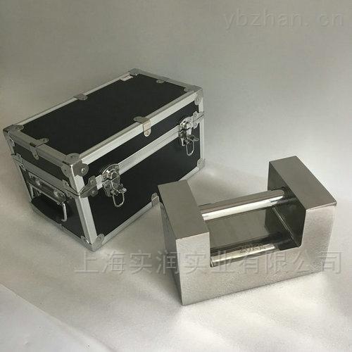 f2级20kg不锈钢锁形砝码电子秤地磅校准法码