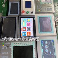 6AV3 607-1NH00-0AX0触摸屏黑屏维修解决