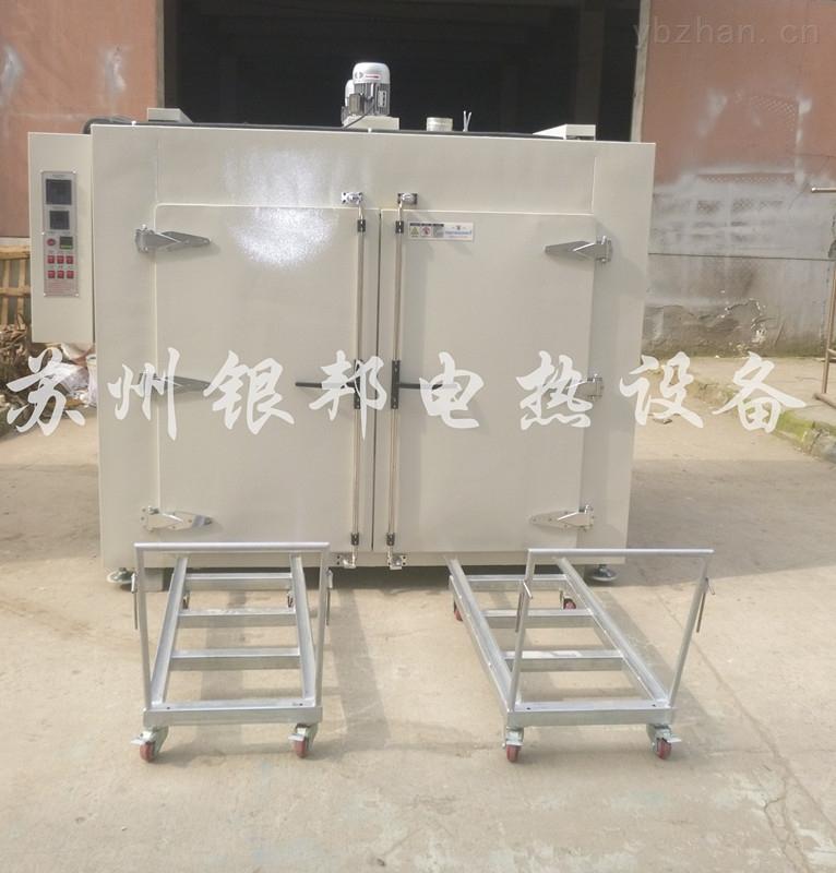 轨道台车烘箱 电热鼓风干燥箱 热风循环工业烘箱