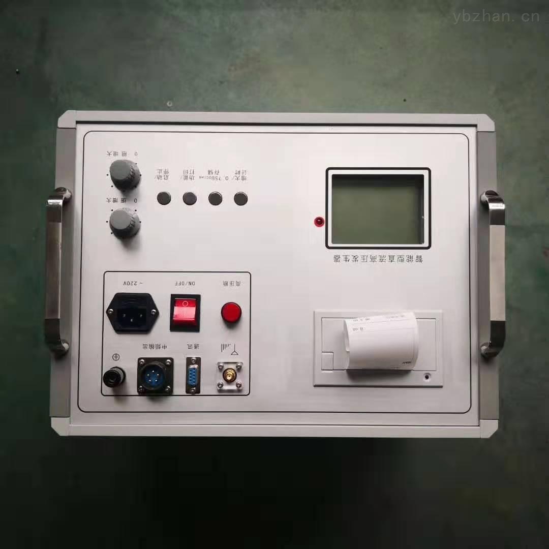 厂家供应60KV/3mA直流高压发生器可定制