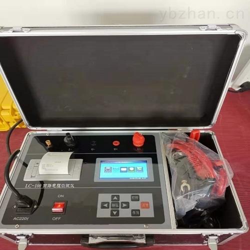 600A回路电阻测试仪/承试