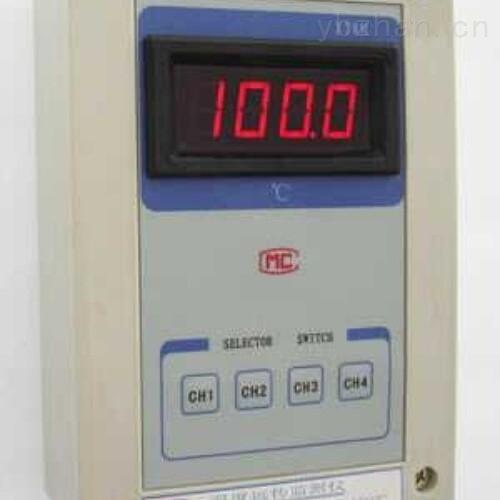 固体温度在线远传监测仪