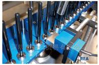 喷雾标记设备喷射ST型刻印机ALMARQ株式会社