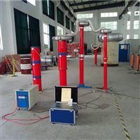 承裝修試三級資質電力設施生産廠家