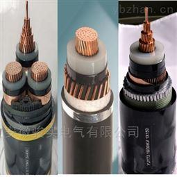 YJV22-6/10KV-3*240高压电缆