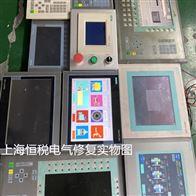 西門子觸摸屏上電24V無反應-專門檢修公司