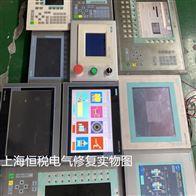 修复解决西门子按键显示面板常见故障黑屏及白屏