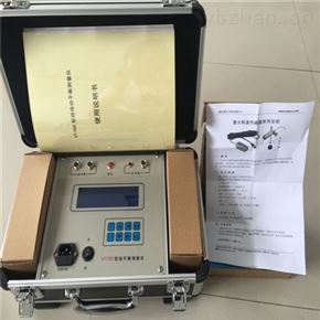 PHY便携式动平衡测量仪供应商