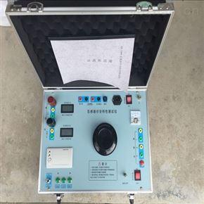 1000V/600A互感器伏安特性测试仪
