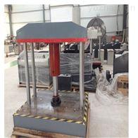 60吨100吨井盖承载压力试验机