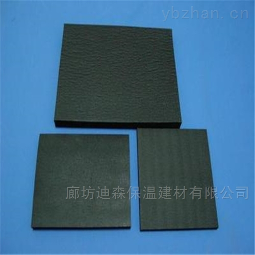 贵州生产空调橡塑板_零售价格