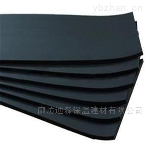 空调橡塑保温板价格_详细价格
