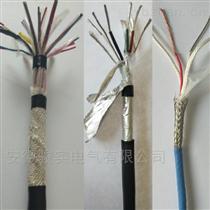 ZRA-KVVP2*2.5控制电缆