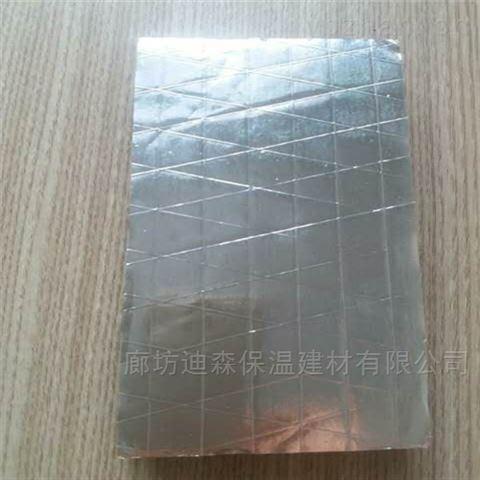 B1级橡塑板厂家_厂家定制