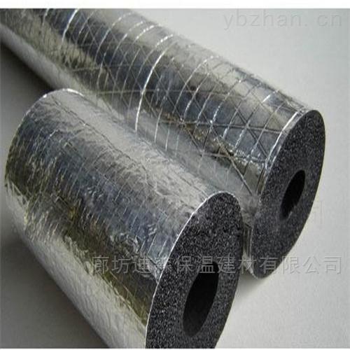 橡塑保温管壳实体生产厂家