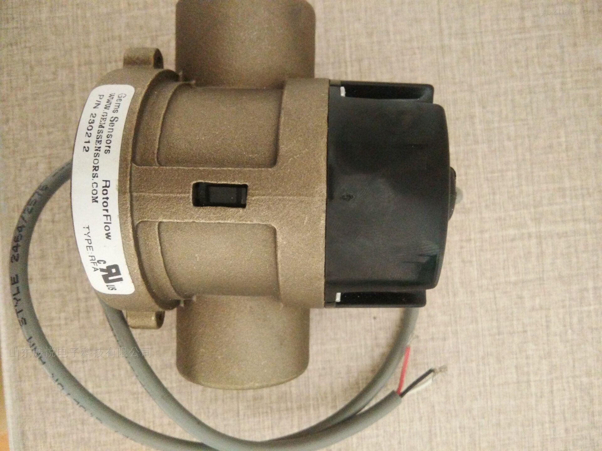 RFA PN:10972-GEMS捷迈 RFA转子流量传感器