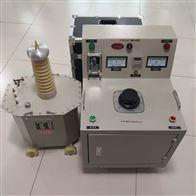 JB四级承试资质申报程序--工频耐压试验装置
