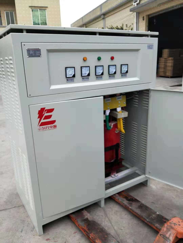 三相隔离变压器380v变200v315KVA