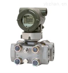 高靜壓差壓變送器EJA130E