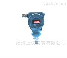 DBS208、308系列压力变送器