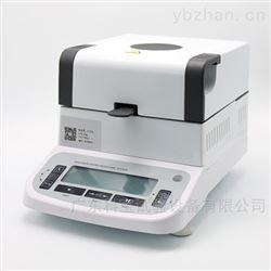深圳塑胶颗粒快速测定水分仪