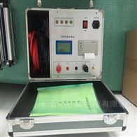 回路电阻测试仪承试四级资质厂家现货