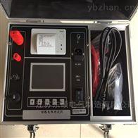 智能回路电阻测试仪承试四级资质