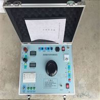 互感器伏安特性测试仪承试四级资质厂家供应