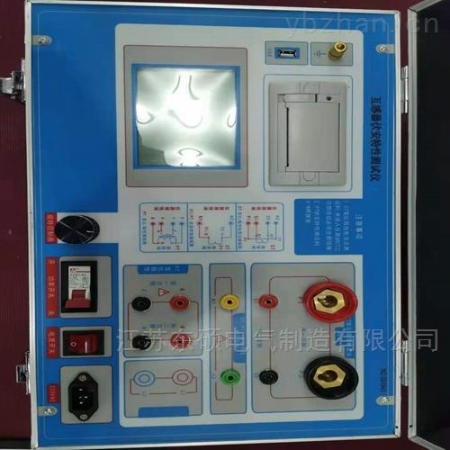 带打印互感器伏安特性测试仪承试四级资质