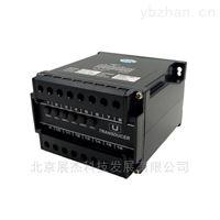 三交流电压变送器